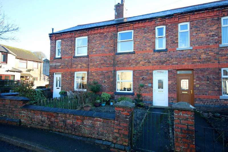 2 Bedrooms Terraced House for sale in Helmside Road, Oxenholme