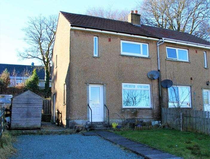 2 Bedrooms Semi Detached House for sale in Glenfyne Park, Ardrishaig PA30