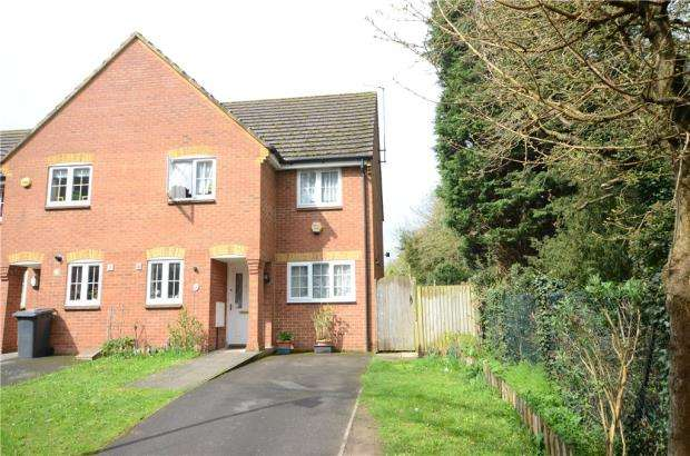 4 Bedrooms End Of Terrace House for sale in Swallows Croft, Reading, Berkshire