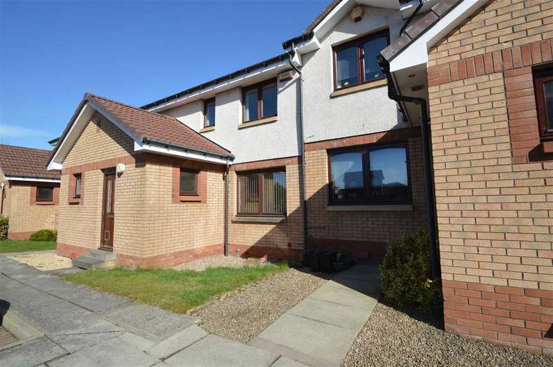 2 Bedrooms Terraced House for sale in Sutherland Crescent, Hamilton