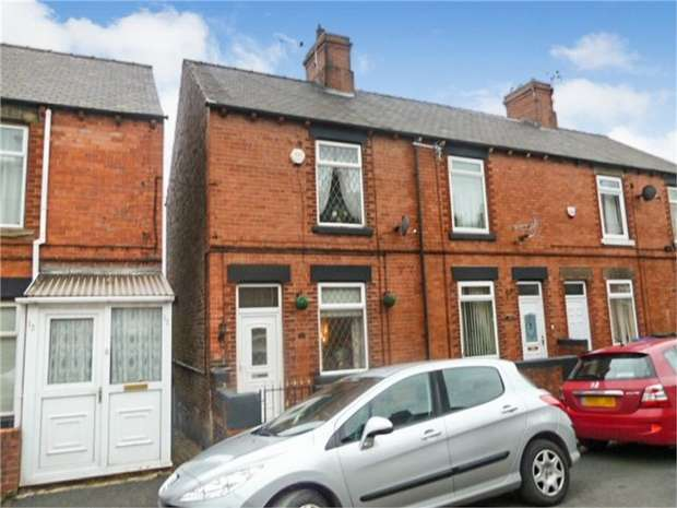 2 Bedrooms End Of Terrace House for sale in Frederick Street, Wombwell, Barnsley, South Yorkshire
