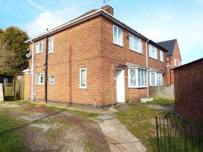 3 Bedrooms Semi Detached House for sale in Rowan Drive, Kirkby-in-Ashfield, Nottingham