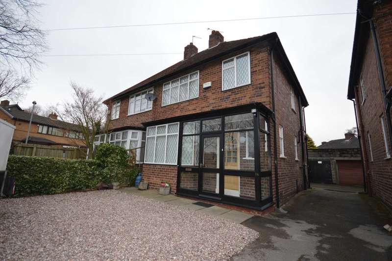 3 Bedrooms Semi Detached House for sale in Knowsley Road, Rock Ferry
