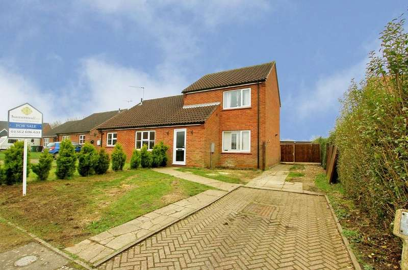 2 Bedrooms Semi Detached House for sale in Orchard Close, North Elmham
