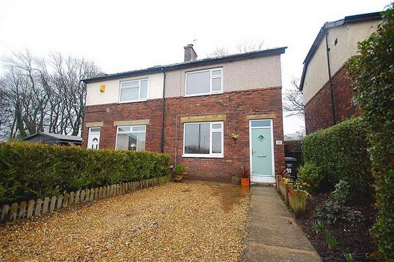 2 Bedrooms Semi Detached House for sale in Longbottom Avenue, Sowerby Bridge, Halifax, HX6