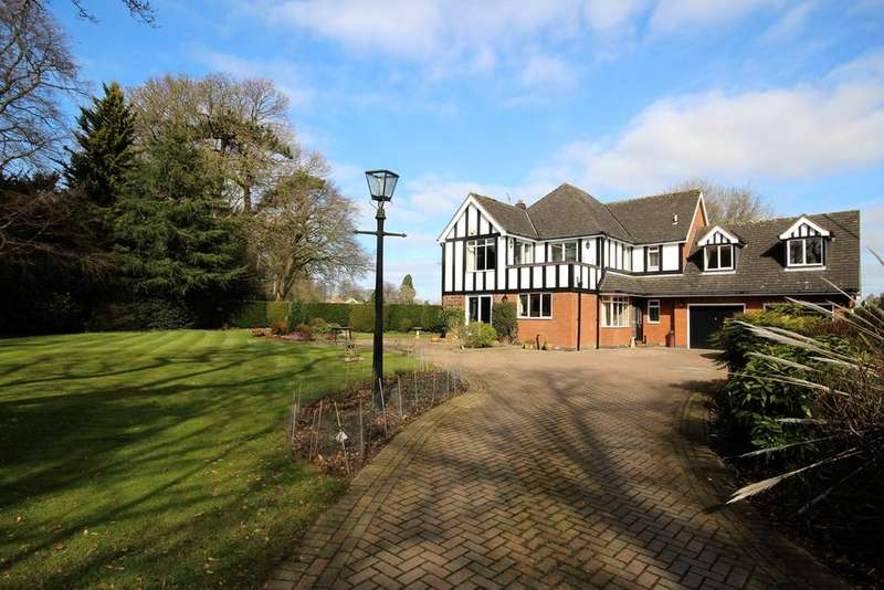 5 Bedrooms Detached House for sale in The Woodlands, Cottingham, HU16
