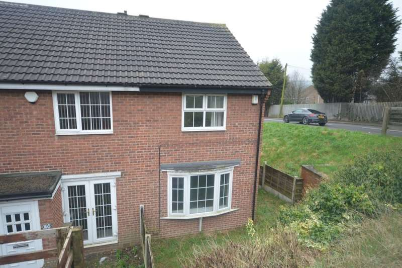 2 Bedrooms Terraced House for sale in Canal Lane, Stanley, Wakefield, WF3