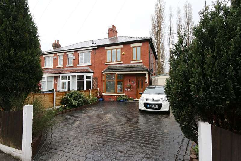 3 Bedrooms End Of Terrace House for sale in George Lane, Bredbury, STOCKPORT, Greater Manchester, SK6