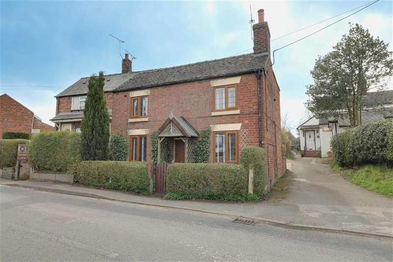 3 Bedrooms Link Detached House for sale in The Dingle, Haslington, Crewe