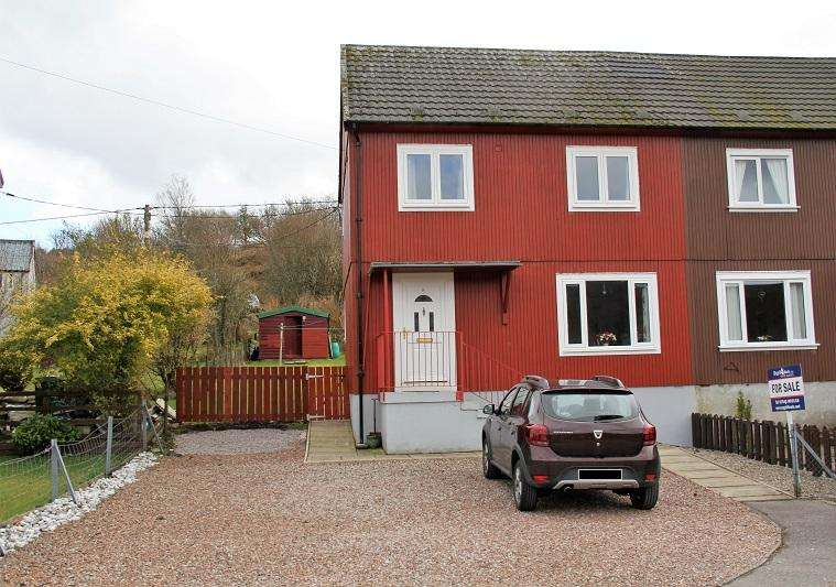 3 Bedrooms Semi Detached House for sale in Croft Park, Tarbert PA29