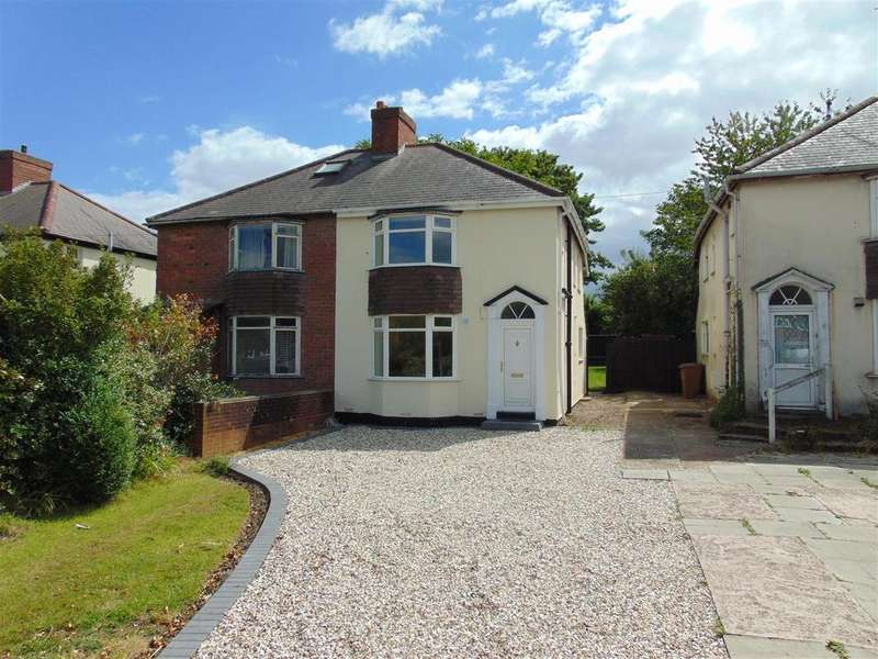 3 Bedrooms Semi Detached House for sale in Walsall Road, Aldridge, Walsall