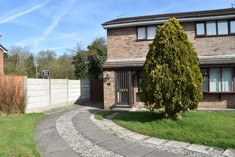2 Bedrooms Semi Detached House for sale in Nookfield, Leyland