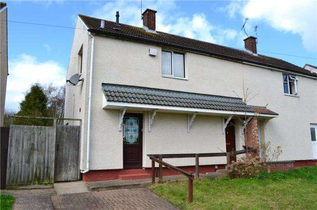 2 Bedrooms Semi Detached House for sale in Luscombe Road, Coventry, West Midlands