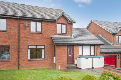 4 Bedrooms Link Detached House for sale in Ambleside, East Kilbride, Glasgow, South Lanarkshire