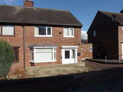 3 Bedrooms Semi Detached House for sale in Wade Close, Rotherham, South Yorkshire