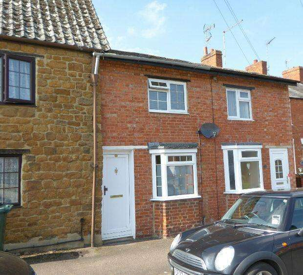2 Bedrooms Terraced House for sale in Boxhedge Terrace, Banbury