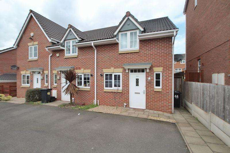 2 Bedrooms End Of Terrace House for sale in The Breeze, Brierley Hill DY5 3AG