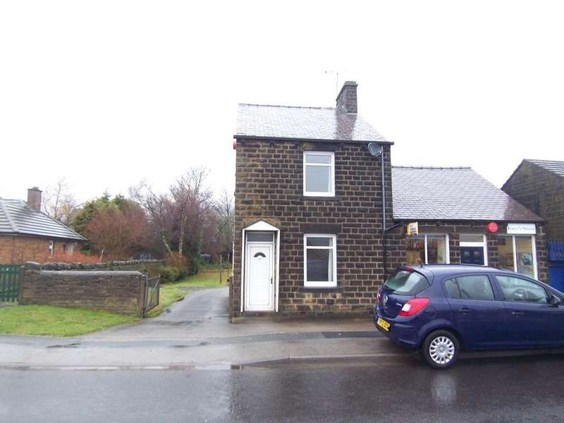 2 Bedrooms End Of Terrace House for rent in Manchester Road, Millhouse Green