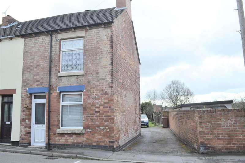 2 Bedrooms Detached House for sale in Oversetts Road, Newhall, Swadlincote