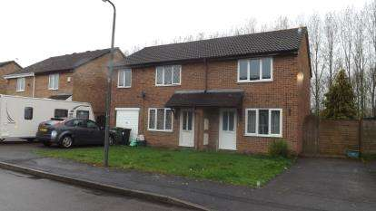 2 Bedrooms Semi Detached House for sale in Whitley Close, Yate, Bristol, Gloucestershire