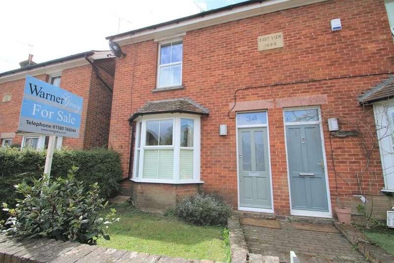 2 Bedrooms End Of Terrace House for sale in Beacon Oak Road, Tenterden