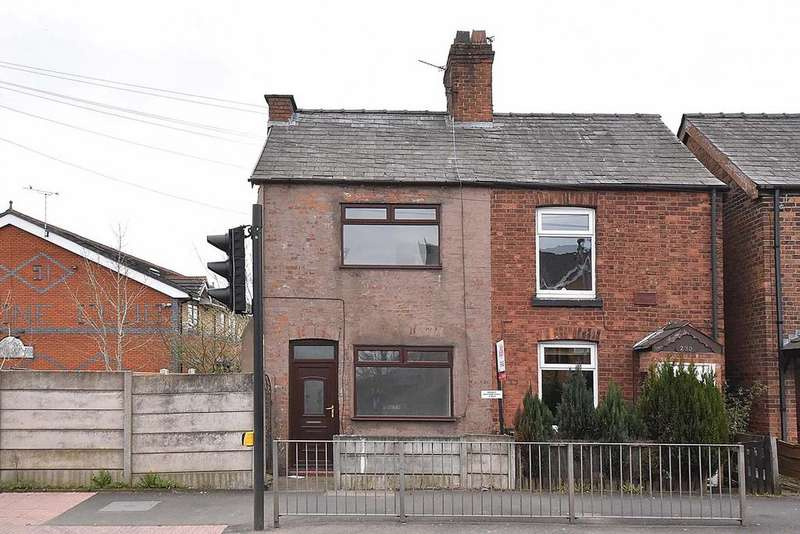 2 Bedrooms Semi Detached House for sale in Chester Way, Northwich
