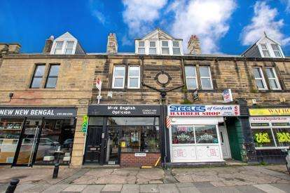 2 Bedrooms Maisonette Flat for sale in High Street, Gosforth, Newcastle Upon Tyne, Tyne and Wear, NE3