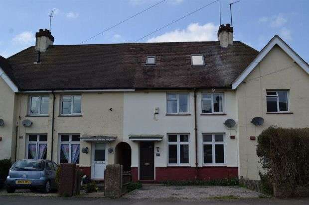 3 Bedrooms Terraced House for sale in Hazeldene Road, Links View, Northampton NN2 7PB