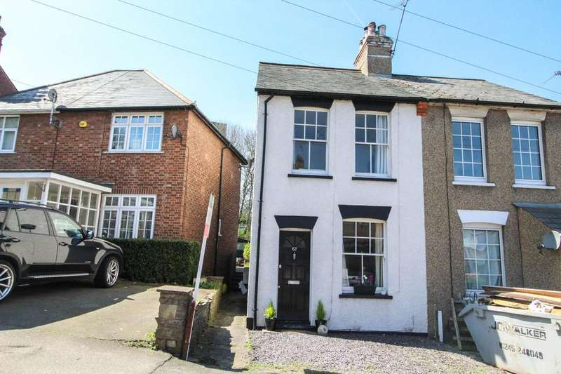 2 Bedrooms Semi Detached House for sale in Weald Road, Brentwood, Essex, CM14