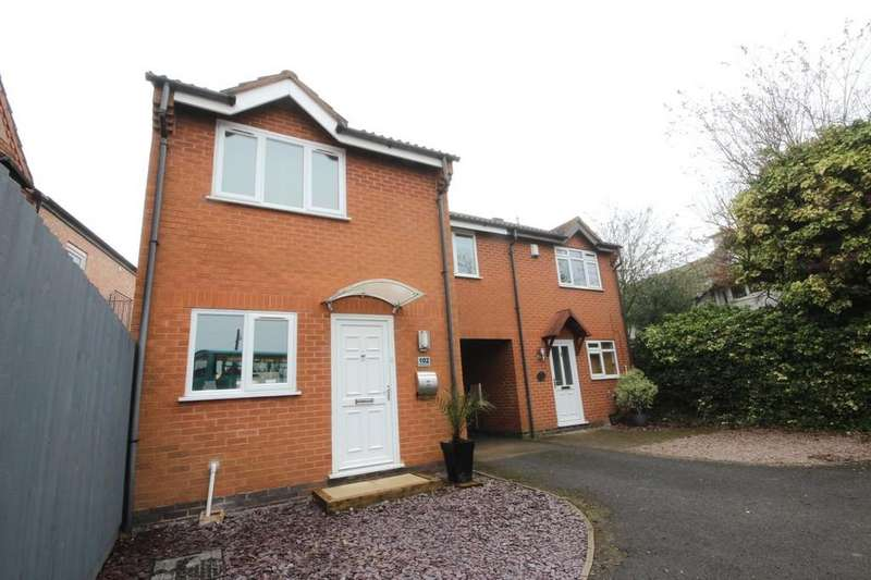 3 Bedrooms Link Detached House for sale in Rothley Road, Mountsorrel