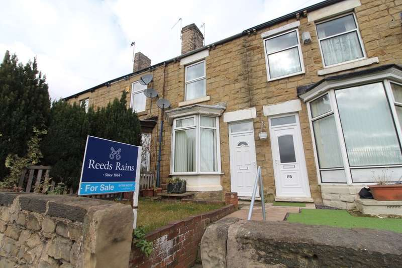 2 Bedrooms Terraced House for sale in Doncaster Road, Wath-Upon-Dearne, Rotherham, S63