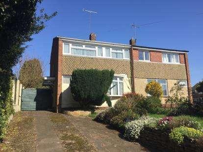 3 Bedrooms Semi Detached House for sale in Sunnyside Gardens, Kidderminster