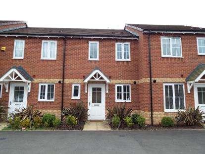 Terraced House for sale in Askew Way, Woodville, Swadlincote, Derbyshire