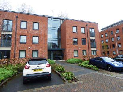 2 Bedrooms Flat for sale in Knight Street, Macclesfield, Cheshire
