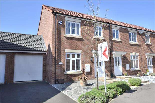 3 Bedrooms End Of Terrace House for sale in Lossiemouth Road, Kingsway, Quedgeley, Gloucester, GL2 2FW