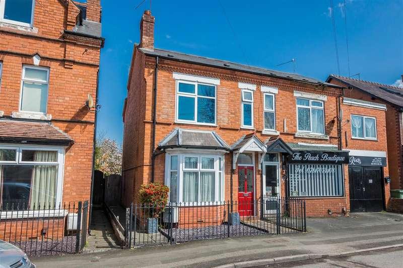3 Bedrooms Semi Detached House for sale in Birchfield Road, Headless Cross, Redditch