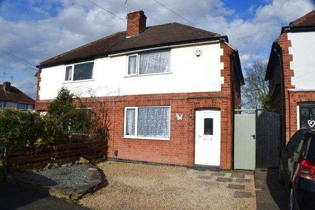 3 Bedrooms Semi Detached House for sale in Westfield Avenue, Wigston Fields, LE18