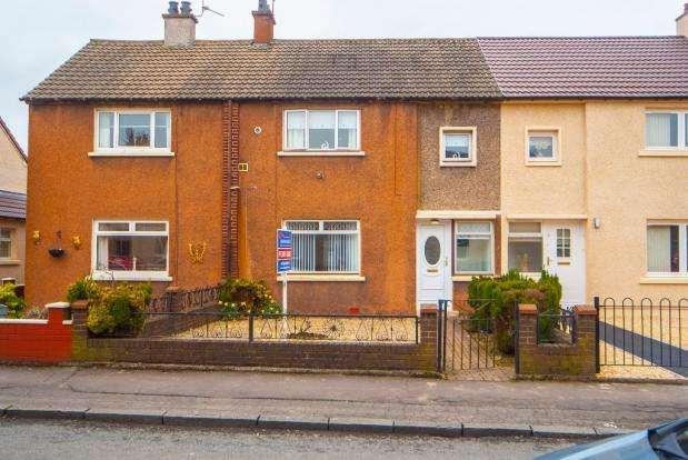 3 Bedrooms Terraced House for sale in 10 Affric Drive, Falkirk, Stirlingshire FK2 7UF