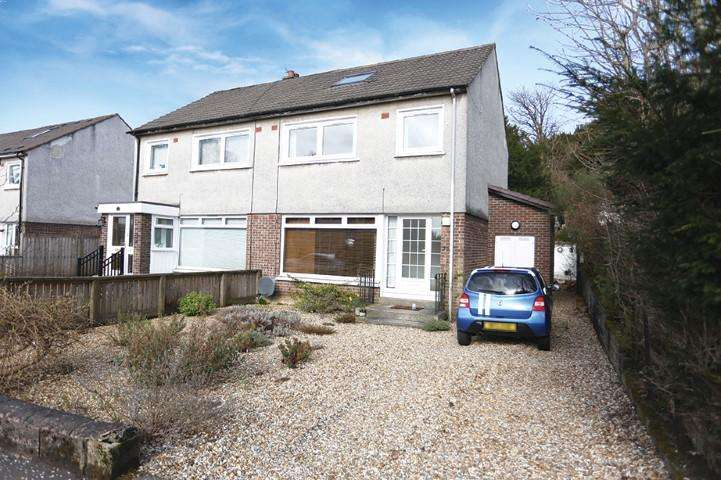 4 Bedrooms Semi Detached House for sale in 29 Kilmardinny Crescent, Bearsden, G61 3NP