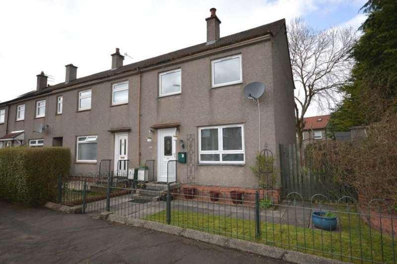 2 Bedrooms End Of Terrace House for sale in Braeside Drive, Dumbarton G82 3HD