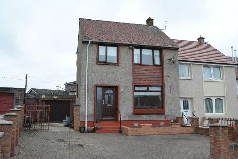 2 Bedrooms End Of Terrace House for sale in Ward Avenue, Redding, Falkirk, FK2 9UN