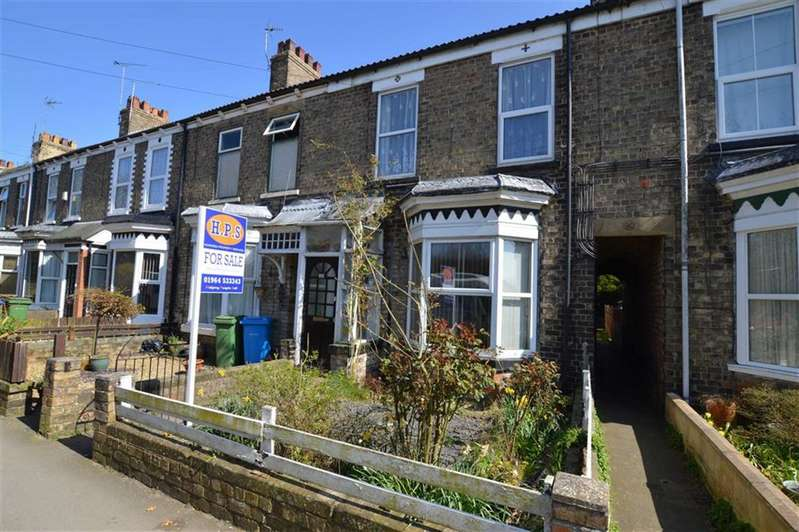 2 Bedrooms Town House for sale in Marlborough Avenue, Hornsea, East Yorkshire