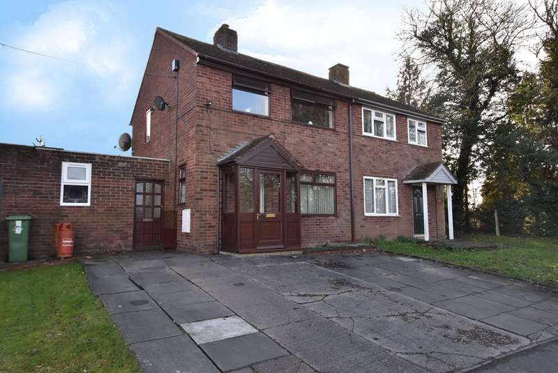 2 Bedrooms Semi Detached House for sale in Elmley Close, Cutnall Green, Droitwich, WR9