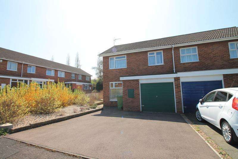 3 Bedrooms Semi Detached House for sale in KEMPTON GROVE, GL51 0JX