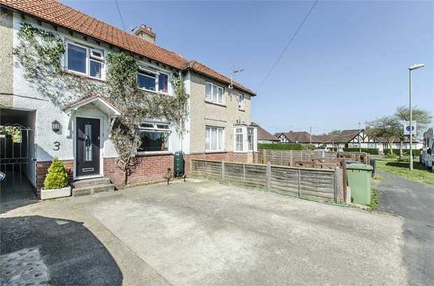 3 Bedrooms Terraced House for sale in Locksley Road, Eastleigh, Hampshire
