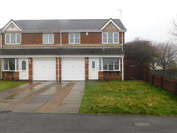 3 Bedrooms Semi Detached House for sale in HAMBLETON ROAD, COUNDON, BISHOP AUCKLAND