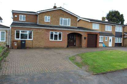 4 Bedrooms Detached House for sale in Martins Lane, Hardingstone, Northampton, Northamptonshire