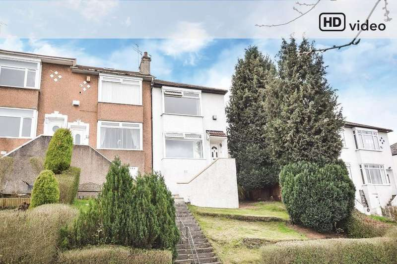 2 Bedrooms End Of Terrace House for sale in Randolph Drive , Clarkston , Glasgow , G76 8AP