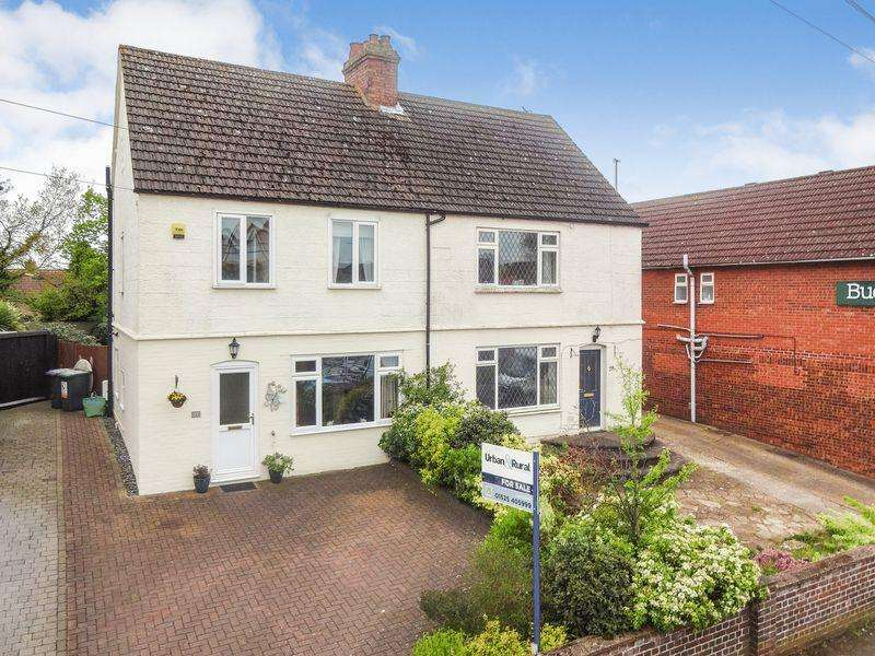 3 Bedrooms Semi Detached House for sale in Ampthill Road, Maulden