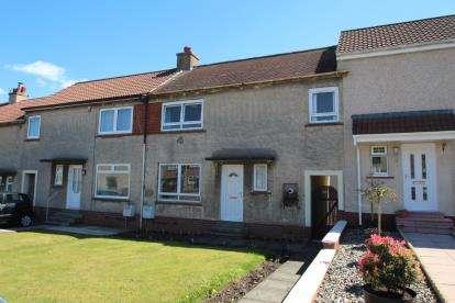 3 Bedrooms Terraced House for sale in Lammermuir Road, Kilmarnock